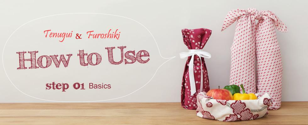 Tenugui Furoshiki How To Use Step01 Basics