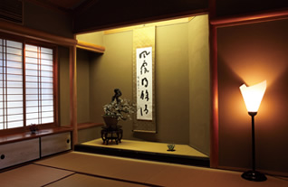 Decorations: Plum, Japanese Rush, Hanging Scroll